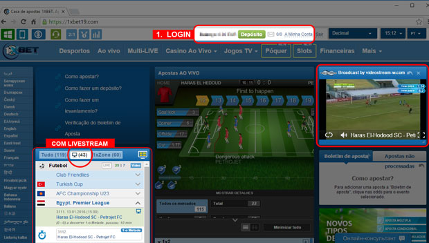 1xBet software for PC